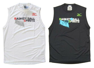 Mizuno basketball practice shirt (sleeveless) 54QF902