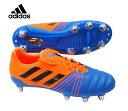 アディダス(adidas)ラグビー・アメフトスパイクシューズ「93カカリエリートSG」(ブルー)F36071