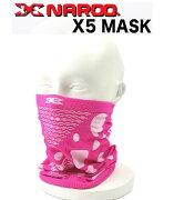 NAROO(ナルー)フェイスマスク「X Band 5 mask」エックスバンド5マスク(ピンク×ホワイト)