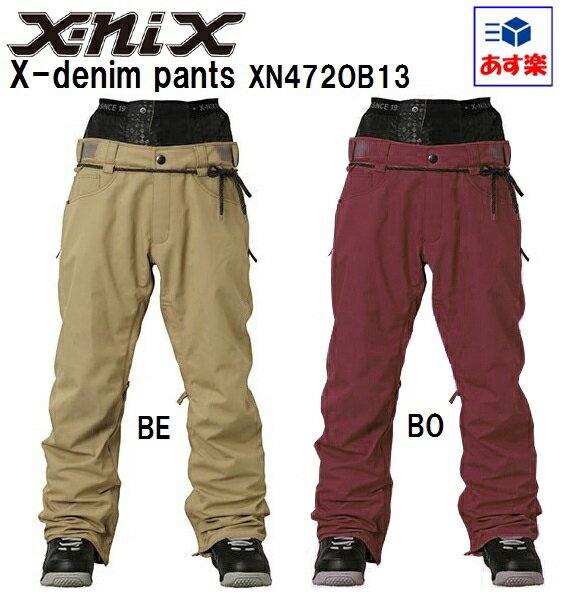 '15x-nixエクスニクス メンズ レディース スノーボード ウェア「X-denim pantsエックスデニムパンツ」XN472OB13