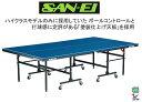 サンエイSANEI三英セパレート式卓球台「JS100」18-946