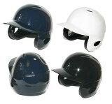【30%OFF】ミズノMIZUNO硬式野球ヘルメット「両耳付」2HA-166【全国】