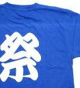★学園祭、体育祭で「オリジナルTシャツ」を作ろう