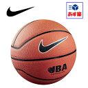 ナイキNIKEバスケットボール「エリート コンペティション JBA/5号球」BB0457-801