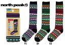 northpeakノースピーク スキー、スノーボード ウール混紡糸を使用「ロングタイプ ソックス・靴下」MP-566
