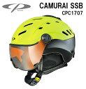 16/17 CP(シーピー)スキー、ウィンタースポーツ用ゴーグル付ヘルメット「CP CAMURAI(カムライ)」SSB(CPC1707)