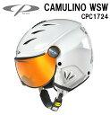 16/17 CP(シーピー)ジュニア子供用 スキー、ウィンタースポーツ用ゴーグル付ヘルメット「CP CAMULINO(カムリーノ)」WSW(CPC1724)