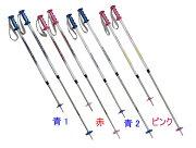 ナイト子供用ストック「伸縮式ストック」75(80)〜105cm