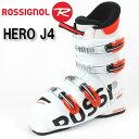15/16 ROSSIGNOL(ロシニョール)ジュニア子供用スキーブーツ「HERO J4」RBD5050