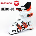15/16 ROSSIGNOL(ロシニョール)ジュニア子供用スキーブーツ「HERO J3」RBD5100