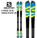 salomon(サロモン)ジュニアSLスキー「X-RACE Jr SL + Race Plate Jr」L391454