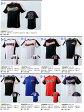 SSK野球昇華ユニフォームシャツ「フルオープン&2ボタンシャツ」【Dタイプ】