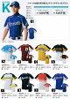 SSK野球昇華ユニフォームシャツ「フルオープン&2ボタンシャツ」【Kタイプ】