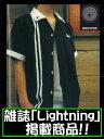【SALE!!】【HOUSTON/ヒューストン】 BOWLING SHIRT/ ボウリングシャツ -全3色- 【メール便不可】