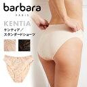 barbara (バルバラ) Kentia (ケンティア) ショーツ スタンダード / レース 定番 42611