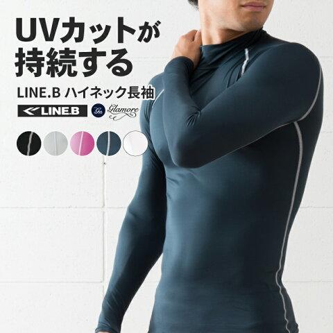 (ラインビー) LINE.B UV メンズ ハイネック長袖 紫外線対策 吸汗速乾 熱中症対策 ゴルフ テニス スポーツウェア フィットネス FT0054