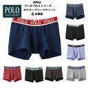新生活応援特価 パンツ メンズ セット【グンゼ POLO ボ...