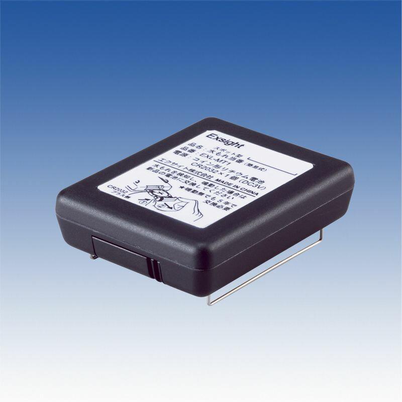 スポット型 水もれ 当番 水漏れ センサー 報知器(簡易式) 電池寿命約5年【EXL-MT1】TAKEX/竹中エンジニアリング