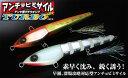 樂天商城 - ジャッカル(Jackall) アンチョビミサイル ターボ 150g オレンジゴールド 150g