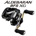 シマノ NEWアルデバラン BFS(ALDEBARAN BFS) XG LEFT...