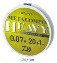 ダイワ(Daiwa) メタコンポヘビー(20m+1m) イエ...