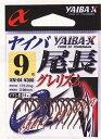 【お買い物マラソン】 ササメ ヤイバ尾長グレリズム 茶 8