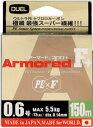 樂天商城 - デュエル アーマードF+ (Armored F+) 150m/ホワイト×マーキング ホワイトxマーキング 1.0号