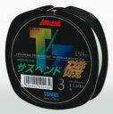 サンヨーナイロン アプロードT/Z サスペンド磯 3号-150m巻