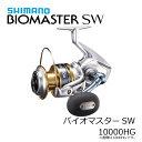 シマノ(Shimano) NEWバイオマスターSW 10000HG /スピニングリール ソルトウォーター