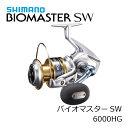 シマノ(Shimano) NEWバイオマスターSW 6000HG /スピニングリール ソルトウォーター