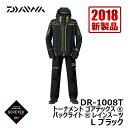 ダイワ DR-1008T トーナメント ゴアテックス パックライト レインスーツ ブラック L