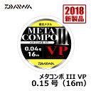 ダイワ(Daiwa) メタコンポ3VP 16m 0.15号 イエロー /鮎釣り 水中糸 複合メタル
