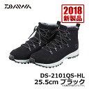 е└едея(Daiwa)ббDAIWAеыб╝е║е╒еге├е╚е╖ехб╝е║ббDS-2101QS-HLббе╓еще├епбб25.5cm /е╣е╤едеп е╖ехб╝е║