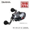 ダイワ(Daiwa) キャタリナ IC 100SHL / 左ハンドル ベイト カウンター