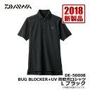 樂天商城 - ダイワ(Daiwa) DE-50008 BUG BLOCKER+UV 防蚊ポロシャツ ブラック L / 半袖 シャツ