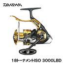 б┌╛├╚ё┴¤└╟┴░║╟╜кббдк╟удд╩ке▐еще╜еєб█ббе└едея(Daiwa)бб18е╚б╝е╩есеєе╚ ISO 3000LBD (░ы─рдъ еье╨б╝е╓еьб╝ен е╚б╝е╩есеєе╚)