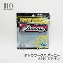 デュオ テトラワークス バーニー S510 ミドキン /アジング ライトソルト アジ釣り ワーム