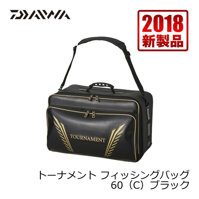 ダイワ(Daiwa)トーナメントフィッシングバッグ60(C)ブラック/バッグダイワ(Daiwa)トー