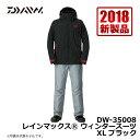 樂天商城 - ダイワ DW-35008 レインマックス ウィンタースーツ ブラック XL / 釣り 防寒 上下
