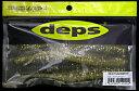 デプス(deps) デスアダー4インチ (チビアダー) #22 ゴールデンシャイナー 4インチ