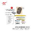 アピア 2019APIA福袋 キャップ グレー /ソルトルア...