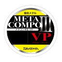 ダイワ(Daiwa) メタコンポ3VP 28m 0.07号 イエロー /鮎釣り 水中糸 複合メタル 【6/30迄 キャッシュレス5%還元対象】