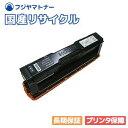 【送料無料】【在庫品即納】【国内生産】シャープ SHARP DX-C20TB ブラック リサイクルトナー / 1本