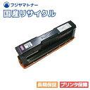 シャープ SHARP DX-C20TM マゼンタ リサイクルトナー / 1本