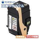 NEC PR-L9010C-14 ブラック リサイクルトナー / 1本