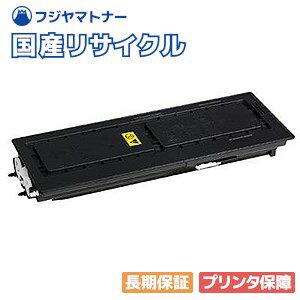 京セラミタ Kyocera TK-436 リサイクルトナー / 1本