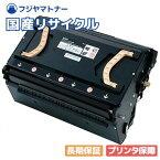 【送料無料】【在庫品即納】【国内生産】エプソン EPSON 感光体ユニット LPCA3K9 リサイクルドラム / 1本