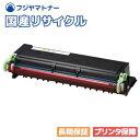 【送料無料】【在庫品即納】【国内生産】NEC PR-L2300-12 リサイクルトナー / 1本