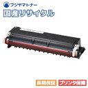 【送料無料】【在庫品即納】【国内生産】NEC PR-L2800-12 リサイクルトナー / 1本