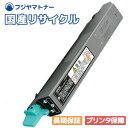 日本デジタル研究所 JDL LP3024C ブラック リサイクルトナー / 1本